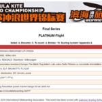 Platinum Flight Hydro Foil Worlds 2016