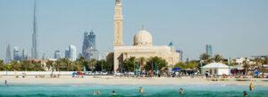Kite Beach Dubai Emirates